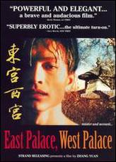 East Palace, West Palace showtimes and tickets