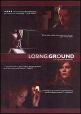Losing Ground showtimes and tickets