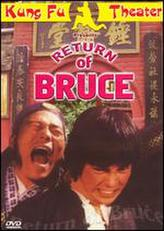 Return of Bruce showtimes and tickets