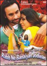 Rabb Ne Banaiyan Jodiean (2008) showtimes and tickets