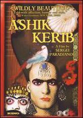 Ashik Kerib showtimes and tickets