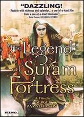 The Legend of the Surami Fortress showtimes and tickets