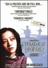 Summer Palace showtimes and tickets