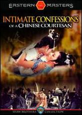 Intimate Confessions of a Chinese Courtesan showtimes and tickets