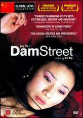 Dam Street showtimes and tickets