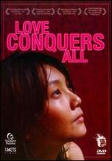 Love Conquers All showtimes and tickets