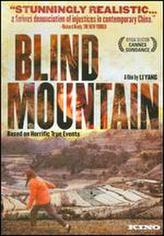 Blind Mountain showtimes and tickets