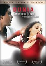 Kiss Me Not on the Eyes showtimes and tickets
