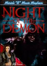 Night of the Demon (1980) showtimes and tickets