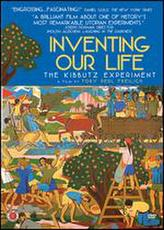 Inventing Our Life: The Kibbutz Experiment showtimes and tickets