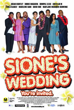 """Poster art for """"Samoan Wedding."""""""