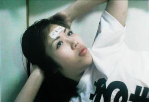 "A scene from ""The Glamorous Life of Sachiko Hanai."""