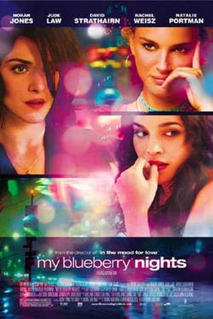 """Poster art for """"My Blueberry Nights."""""""