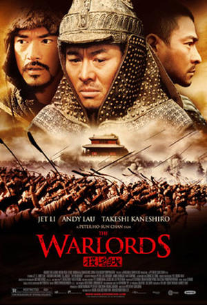 """Poster art for """"The Warlords."""""""