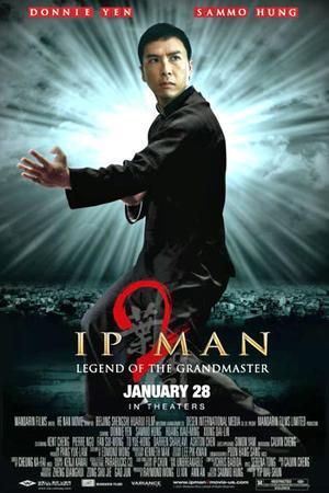 "Poster art for ""Ip Man 2: Legend of the Grandmaster"""