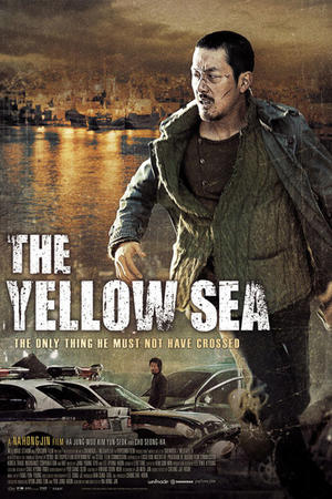 "Poster art for ""Yellow Sea."""