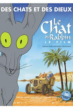 "Poster art for ""The Rabbi's Cat 3D."""