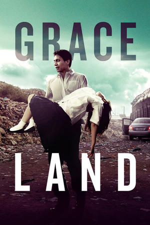 "Poster art for ""Graceland."""