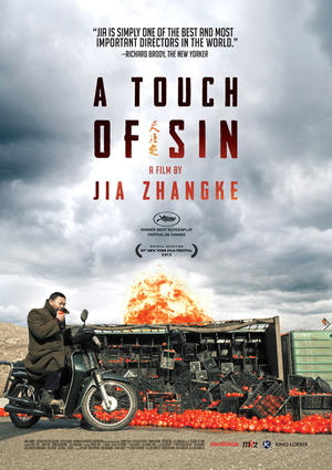 """Poster art for """"A Touch of Sin."""""""