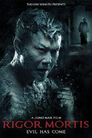 """Poster art for """"Rigor Mortis."""""""