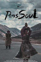 Paths of the Soul showtimes and tickets