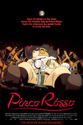 Porco Rosso (1992) showtimes and tickets