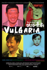 Vulgaria showtimes and tickets
