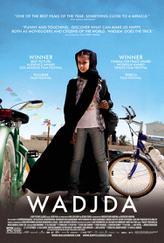 Wadjda showtimes and tickets