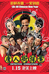 Detective Chinatown (Tang Ren Jie Tan An) showtimes and tickets