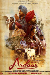 Ardaas showtimes and tickets