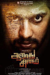 Aarathu Sinam showtimes and tickets