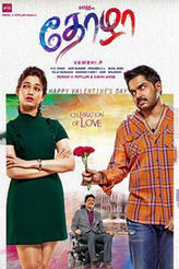 Thozha showtimes and tickets