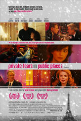 Private Fears in Public Places showtimes and tickets