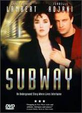Subway showtimes and tickets
