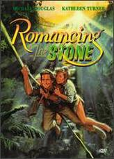 Romancing the Stone showtimes and tickets