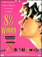 8 1/2 Women showtimes and tickets