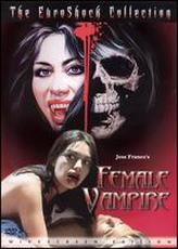Female Vampire showtimes and tickets