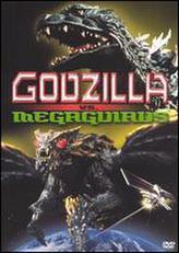 Godzilla Vs. Megaguirus showtimes and tickets