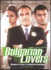 Bulgarian Lovers showtimes and tickets