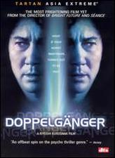 Doppelganger showtimes and tickets