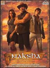 Naksha showtimes and tickets