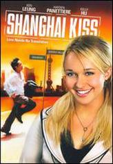Shanghai Kiss showtimes and tickets