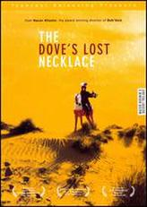 The Dove's Lost Necklace showtimes and tickets