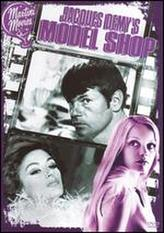 Model Shop showtimes and tickets