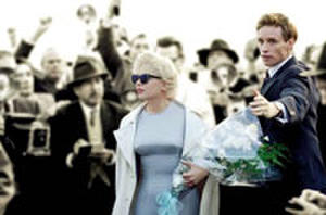 Michelle Williams Is Marilyn Monroe in 'My Week With Marilyn' Poster and Picture Debut