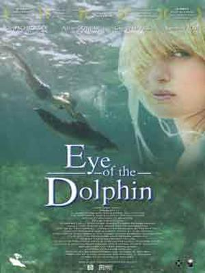 """Poster art for """"Eye of the Dolphin."""""""