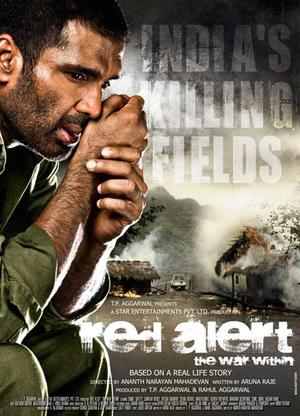 "Poster art for ""Red Alert: The War Within."""