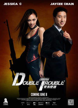 """Poster art for """"Double Trouble."""""""
