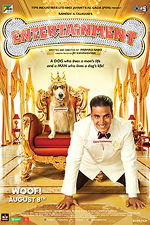"""Poster art for """"Entertainment."""""""