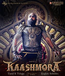 Kaashmora showtimes and tickets